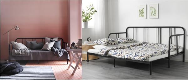 FYRESDAL | FAVORIETEN UIT DE NIEUWE IKEA CATALOGUS